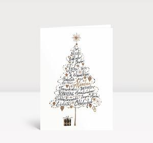 weihnachtskarten mit weihnachtsbaum direkt vom designer. Black Bedroom Furniture Sets. Home Design Ideas