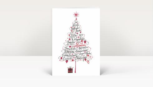 Weihnachtskarte frohe weihnachten aus m nchen rot dk1952 - Weihnachtsbaumkugeln selbst gestalten ...