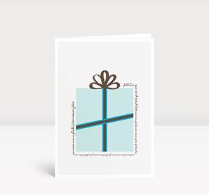 Weihnachtskarte Geschenk blau