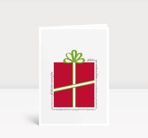 Weihnachtskarte Geschenk rot