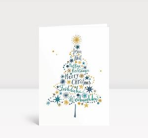 Weihnachtskarte Weihnachtsbaum International, Petrol und Gold