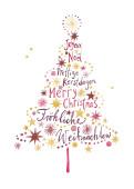 Weihnachtskarte Weihnachtsbaum International, Rosé und Gold