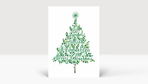 Weihnachtskarte Weihnachtsbaum Grün, Karte A6 Hoch