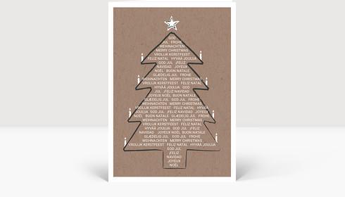 Weihnachtskarte Weihnachtsbaum International Eco, Klappkarte Groß Hoch