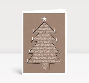 weihnachtskarten eco design klappkarte gro hoch. Black Bedroom Furniture Sets. Home Design Ideas