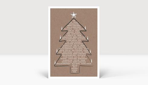 Weihnachtskarte Weihnachtsbaum International Eco, Postkarte A6 Hoch