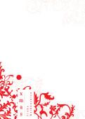 Weihnachtskarte Ornament rot